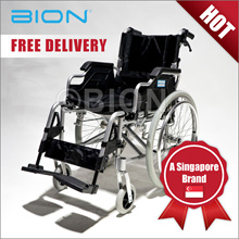 **CLEARANCE SALE** BION Detac Wheelchair 16inch (Seat)