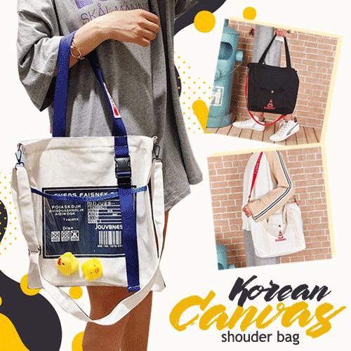 KOREAN CANVAS SHOULDER BAG Deals for only Rp29.000 instead of Rp93.548