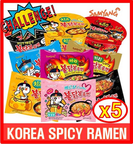 [SAMYANG] korea spicy chicken noodle ramen ramyun fire/hot/ challenge 5ea  curry/cheese/mara/carbo