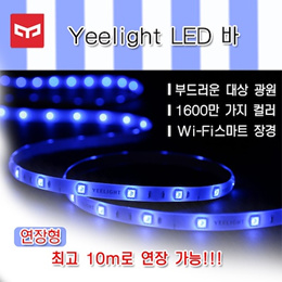 Yeelight LED 灯带