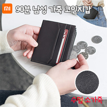 New coin purse / simple / head / leather wallet / portable / practical / multi-card / card package