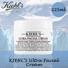 Kiehls Ultra Facial Cream 125ml U.P $95