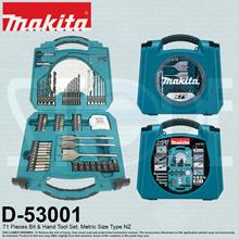 Makita D-53001 71 Pieces Drill Bit  Hand Tool Set. Metric Size