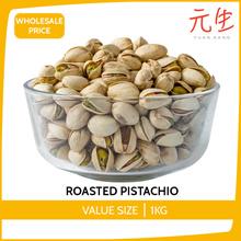 ✯Snacks Goodies✯ Roasted Pistachio 1kg / Cashew Nuts / Almonds / Walnuts Healthy Wholesale