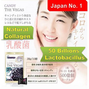 [Launching Promotion] JAPAN Candy The Vegas - 50 Billions Lactobacillus (More than others in the market)