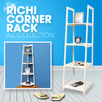 ALL COLLECTION Richi Corner Rack (600)/Richi Corner Rack (400) /Richi Corner Rack