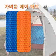 NH ultra light air bag inflatable cushion outdoor tent sleeping pad camping single thick pad