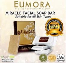 EUMORA Miracle Facial Moor Bar Cleanser(4 x 25 g)❤RIDS ACNE❤TIGHTENS SKIN❤FIRMS