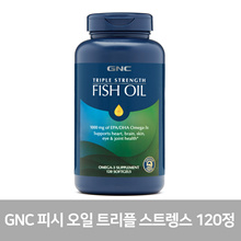 GNC Fish Oil Triple Strength 120 Tablets
