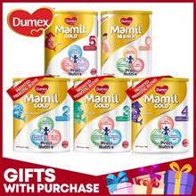 [2 Tins $7.5 OFF]Dumex Mamil Gold Stage 2 / 3 / 4 / 5  Growing Up Milk Formula 850g - 2 tins