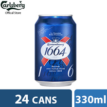 Kronenbourg Lager Can 330ml ( Pack of 24 )