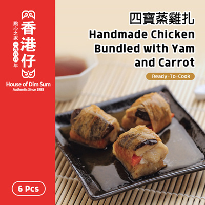 Chicken with Yam and Carrot (6pcs) / 雞扎 (6个)