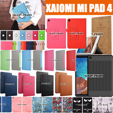 Xiaomi Mi Pad 4 Smart Flip Case  Leather Protection Cover Tempered Glass screen protector cover