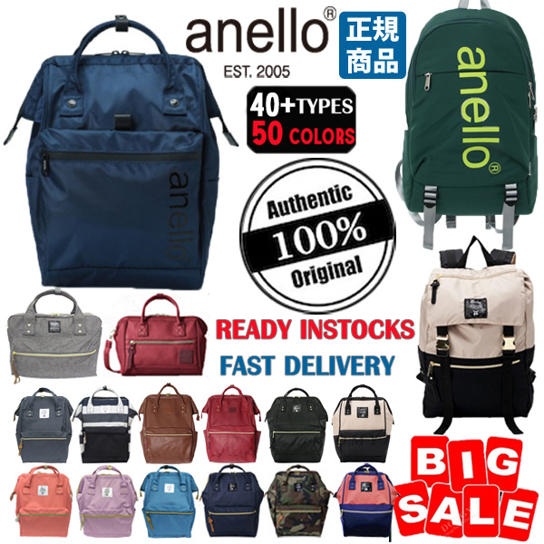 ?BUY 2 FREE SHIPPING?100% AUTHENTIC?Japan Original ANELLO BACKPACK?TRAVEL BAG?Fast delivery ? Deals for only S$59 instead of S$0