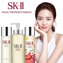SK-II PROMO LOWEST PRICE!! Essence 330ml/ 230ML LIMITED EDITION
