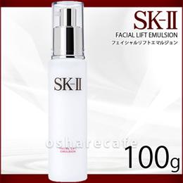 SK-II フェイシャルリフトエマルジョン 100g 【乳液】(5000568)
