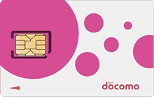 [8 DAYS NTT docomo Japan SIM Card] 4G LTE Unlimited Data + Free SIM Card Adapter