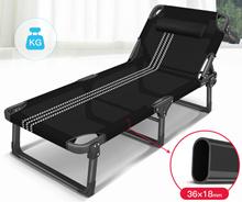 Tempat tidur lipat / Berkemah Tempat Tidur / Kursi / tempat tidur kantor / tempat tidur tunggal