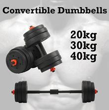 🚚 [Fast Delivery] 🚚 Best Dumbbell Barbell Set in SG 20KG - 40KG [Adjustable Convertible]