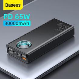 倍思 琉光数显充电宝30000mAh大容量移动电源65W快充赠100W数据线