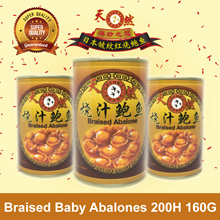[USE COUPON] ABALONES GALORE おいしい味覚プレミアムプレゼント ♛ Yoshihama Abalones ♛ 6H-24H / 60g-180g Shiok!