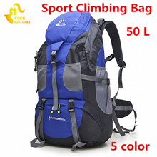 Free Knight 50L Outdoor Hiking Bag Waterproof Tourist Travel Mountain Backpack Sport Bag Camping Bag