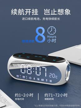 Radio /         Sony Ericsson S69 Wireless Bluetooth Speaker Car Alarm Clock Radio