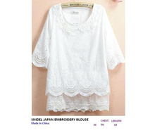 SNIDEL JAPAN EMBROIDERY BLOUSE