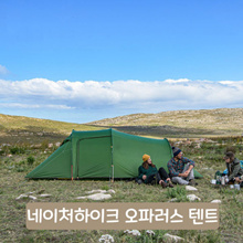 Nature Hike NH Cloud Ultra-light Tunnel Type Tent for 2 Persons 20D Four Seasons NH20ZP006