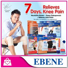 EBENE Bio-Ray Knee Guard / Metal Support Knee Guard / Sports Knee Guard