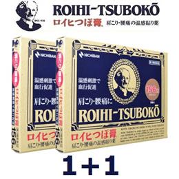 [1+1 PROMO★ROIHI-TSUBOKO]Anti-inflammatory Hot Medicated patches 156ea/78ea/(cool)156ea