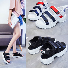 Korea Fila  magic stickers sandals | casual shoes | beach shoes
