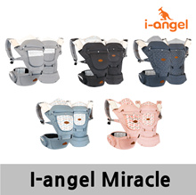 I-Angel Miracle Baby Carrier Hip Seat / All in One / Authentic / Made in Korea / High Quality