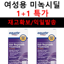 Equate Womens Minoxidil Topical Solution for Hair Regrowth, 3-Month Supply