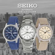 [Watcheszon] Seiko Automatic and Sports Series Qoo10 Day Special [Best Price Guarantee]