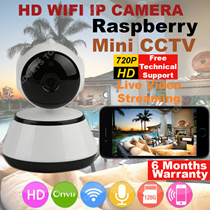 [ Fast Delivery SG Stock ] C93WIP iRoyal V380 Wireless IP Camera WIFI Unique IR Night Vision, 2 Way Talk, Record Voice n Video, Selfie WIFI, Gestures Password. Local Stocks n Warranty!