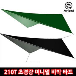 ★210T 초경량 미니벌 비박 블랙/ 그린 타프★ 캠핑 비박 스텔스차박 텐트