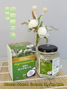Minyak Kelapa Ekstra Virgin - Minyak Goreng Paling Sehat yang ditekan dingin 250ml 纯 天然 椰油