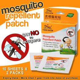 【Tiger Balm】Mosquito Repellent Patch 10 Sheets x 2 packs/Spray 60ml/Aerosol Spray 120ml*DEET Free*