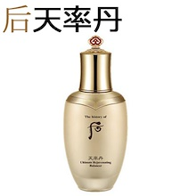 [LG Lifestyle Health] Posterior rate Tanba rate Balancer / afterturn rate Tanneri rate Balancer 150 ml / Takenaka ratio lotion 110 ml / moisture / elasticity / pores / luxury total regeneration / coll