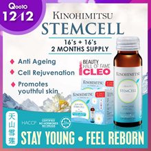 👑 12.12 👑 [2MTH SUPPLY] Stemcell Collagen 16sx2 *LIMITED PROMO* Snow Lotus+Stemcell+DNA Anti Aging