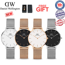 ★NEW CLASSIC PETITE★ Daniel Wellington watch-MESH STRAPS 32mm 【BEST REVIEWS local seller * 1 YEAR WARRANTY】free gift provided