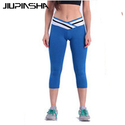 d78e80b6c3b51 Women Ultra-light Striped Patchwork Yoga Pants Tight High Elastic Breathable  Quick Dry Sports Croppe