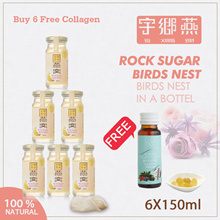 ★Bundle of 6★ Premium Bird Nest Beauty And Healthy 150ml Birdnest Anti-aging