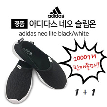 2018 Adidas Neo Slip On 1 + 1 Adidas Neo Slip On 2000 Family Sold Out !!!!