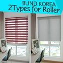 [BLIND KOREA] Blinds / Made in Korea / DIY Blinds / Combi Blind / Zebra Blind / Office / House / Blinds