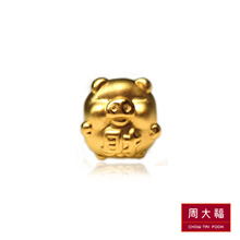 Chow Tai Fook 999 Pure Gold Pendant - Chinese Zodiac Year of Pig (Fortune Pig) R22127
