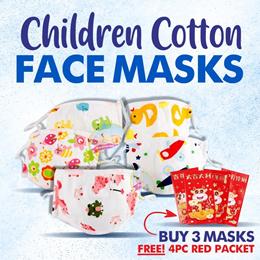Cotton Children Face Masks * Washable * Cheap * Quality * Cloth * Non Disposable * Kids mask