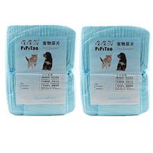 Wee Wee Pad Pet Dog Diaper M X2 PACKS