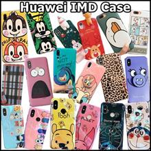 IMD Case Huawei Nova 3i Mate 10 20 Pro P20 P10 Honor 9 10 Nova 2s Phone Cover Casing